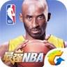 最强NBA V1.22.331 官方版