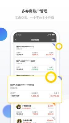 操盘侠股票理财官方版下载_操盘侠app可靠版股票理财软件下载
