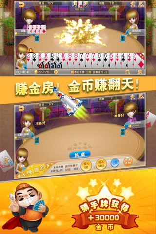 金星棋牌游戏官网下载_金星棋牌安卓版下载
