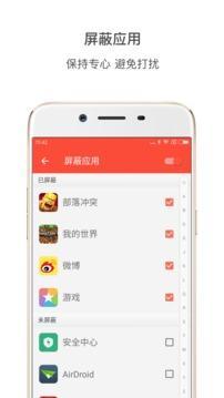 番茄土豆app
