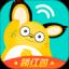 松果倾诉 V7.3.1 免费版