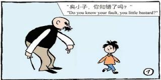 父与子漫画全集免费读的app下载