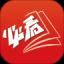 必看小说 V1.0 免费版