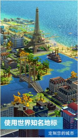 模拟城市:我是市长,模拟城市我是市长破解版,模拟城市安卓,模拟城市无限绿钞,模拟城市最新破解版