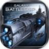银河战舰未来 V1.19.22 破解版