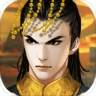 皇帝成长计划2 V2.0.0 破解版