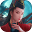 新笑傲江湖游戏 V1.0.19 官方版