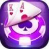 注册送体验金棋牌 V4.5 安卓版