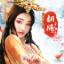 日理万姬 V1.0.2 官方版