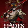 哈迪斯 V1.0 破解版