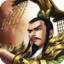 武霸三国 V1.0 安卓版