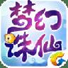 梦幻诛仙 V1.6.2 安卓版