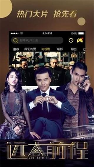 八一影院app在线下载_八一影院手机版免费下载