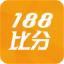 188比分 V4.5.5 安卓版