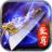 蓝月至尊版 V1.12.6 吴孟达版