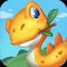 全民养恐龙 V7.0.0 破解版