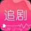 爱追剧 V2.8.0 最新版