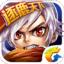 三国之刃 V18.2.0 最新版