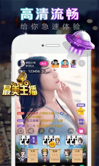香草直播,香草直播下载,香草直播app真人,香草直播2020最新破解版