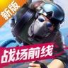 小米枪战 V1.16 最新版