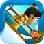 滑雪大冒险 V2.3.7 中文版
