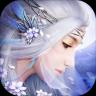 仙灵幻境 V1.0.1 官方版
