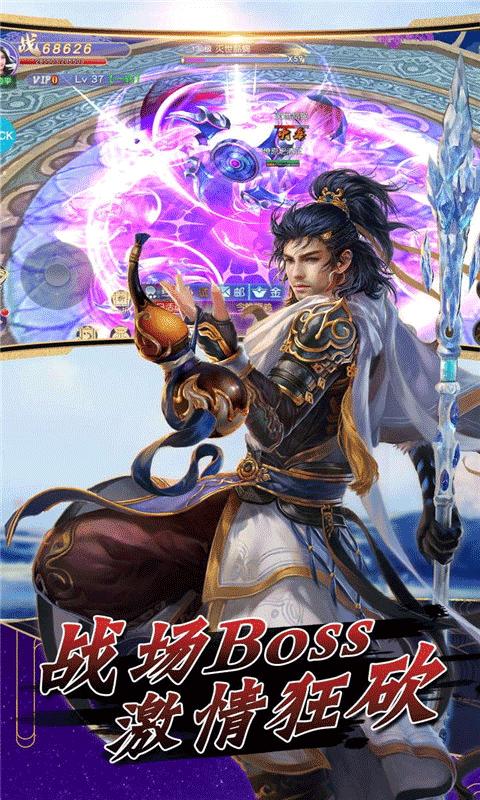 游龙仙侠传手游下载_游龙仙侠传破解版游戏下载