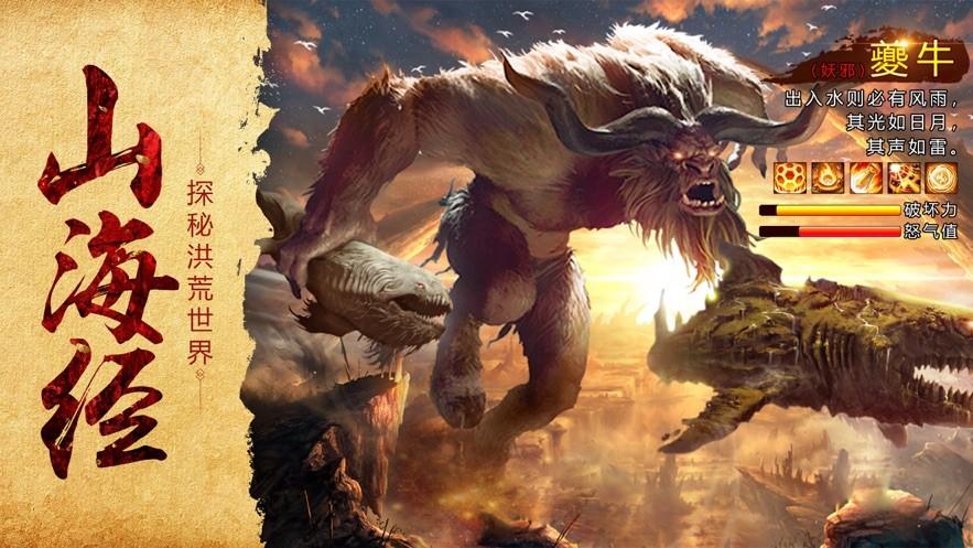 神宠异兽,神宠异兽手游,神宠异兽小游戏,神宠异兽微信,神宠异兽vip,神宠异兽破解版