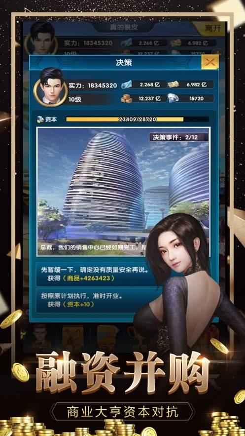 女神之约,女神之约游戏下载,女神之约赚钱,女神之约红包版,女神之约提现