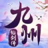 九州仙剑传 V1.3.0 安卓版