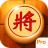 中国象棋 V1.72 单机版