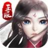 仙侠尘缘 V1.0.1 安卓版