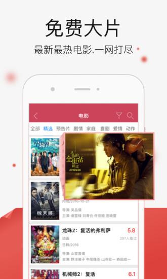 樱桃社区app官方