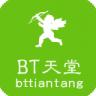 bt天堂 V3.0.1 免费版