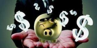 贷款平台哪个靠谱?