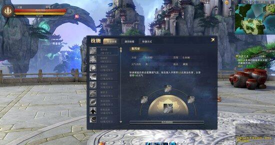 仙侠世界2,仙侠世界2下载,仙侠世界2手游
