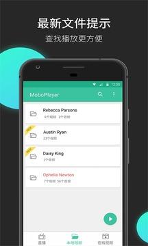 MoboPlayer,MoboPlayer播放器,MoboPlayer下载,MoboPlayer安卓版破解版