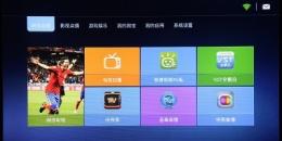 十大安卓电视直播软件下载