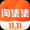 淘集集 V2.30.1 免费版