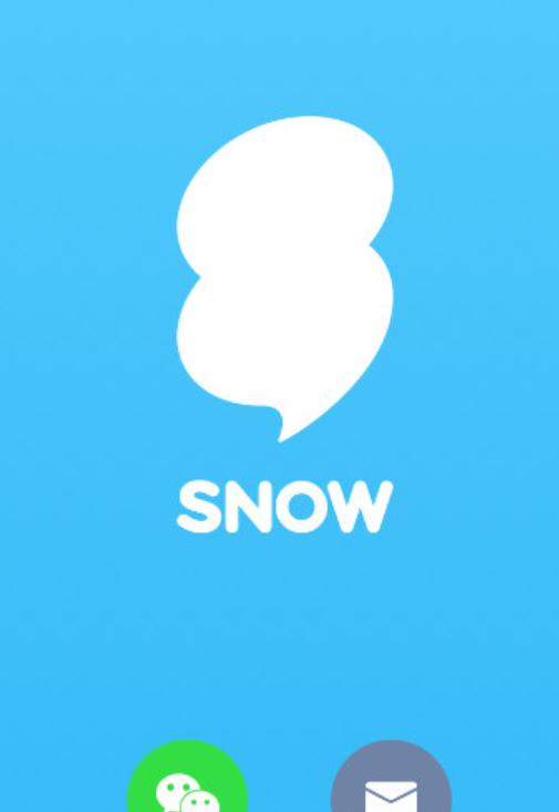 SNOW相机怎么注册