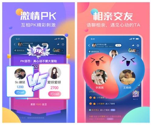 bibi约玩官方app