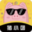 猪小团 V4.0.6 官方版