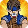 剑之传说 v1.4.5 安卓版