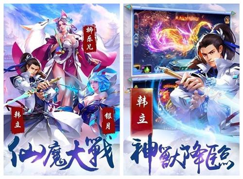 剑舞倩女情缘游戏下载