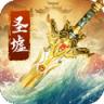 九州轩辕志 v1.0 安卓版