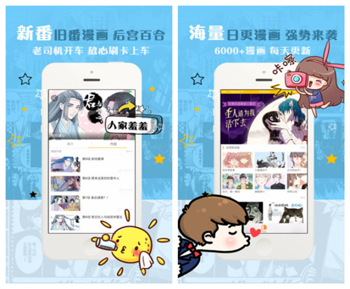 韩漫屋漫画,韩漫屋漫画app,韩漫屋漫画安卓版,韩漫屋漫画免费观看