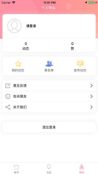 台湾swag直播