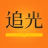 追光阅读 V1.0.4.7 安卓版