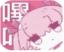 哔咔漫画 V2.2.1.0.1.12 最新版
