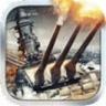 海战行动 V1.0.5 破解版